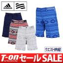 【20%OFF SALE】アディダス・アディダスゴルフ adidas Golf メンズ パンツ ショートパンツ ハーフパンツ ストレッチ …
