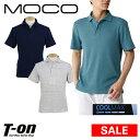 【40%OFF SALE】モコ MOCO スツールズ STOOLS メンズ ポロシャツ 半袖ポロシャツ ワッフル素材 クールマックス ロゴ…
