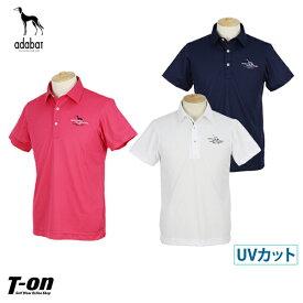 アダバット adabat メンズ ポロシャツ 半袖 UVカット 吸水速乾 ストレッチ サルーキー犬刺繍 【送料無料】 ゴルフウェア