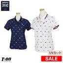アドミラルゴルフ Admiral Golf 日本正規品 レディース ポロシャツ 半袖ポロシャツ UVカット 吸汗速乾 ストレッチ 透…