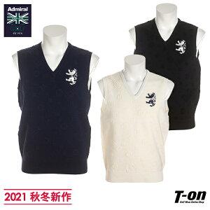 アドミラルゴルフ Admiral Golf 日本正規品 メンズ ベスト ニットベスト Vネック モノグラム柄ジャガード ランパントロゴ刺繍 【送料無料】 2021 秋冬 新作 ゴルフウェア