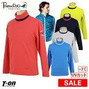 【30%OFF SALE】パラディーゾ PARADISO メンズ ハイネックシャツ M〜3L 長袖タートルネックシャツ +3℃ 蓄熱保温 UV…