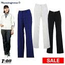 マンシングウェア Munsingwear レディース パンツ ロングパンツ M〜3L ストレッチ チェック柄ジャカード Dカン付…