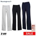 マンシングウェア Munsingwear レディース パンツ ロングパンツ M〜3Lまでご用意 +5℃ 暖かい素材 蓄熱 撥水 ストレッ…