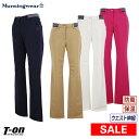 【30%OFF SALE】マンシングウェア Munsingwear レディース パンツ ロングパンツ M〜3L 防風ボンディングパンツ 撥水 …