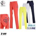 アンパスィ and per se メンズ パンツ ロングパンツ M〜3Lまでご用意 UVカット ストレッチ ロゴプリント 【送料無料】…