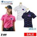 【30%OFF SALE】チャンピオン チャンピオン ゴルフ Champion 日本正規品 レディース ポロシャツ 半袖ポロシャツ スト…
