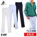 【30%OFF SALE】ブラック&ホワイト Black&White メンズ パンツ ロングパンツ ワンタックパンツ スラックス ストレ…