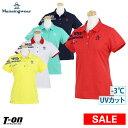 【30%OFF SALE】マンシングウェア Munsingwear レディース ポロシャツ 半袖ポロシャツ M〜3Lまでご用意 -3℃クーリン…