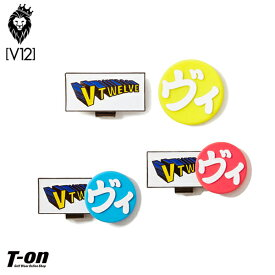 V12 ゴルフ ヴィ・トゥエルブ メンズ レディース マーカー クリップマーカー VI MARKER シリコンマーカー ゴルフ