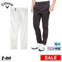 【20%OFF SALE】キャロウェイ アパレル キャロウェイ ゴルフ Callaway APPAREL メンズ パンツ ロングパンツ テーパー…