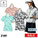 【30%OFF SALE】ランバン スポール LANVIN SPORT 日本正規品 レディース ポロシャツ 半袖ハイネックシャツ にもなる…