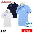 【20%OFF SALE】カッパ カッパゴルフ Kappa Golf メンズ ポロシャツ 半袖ポロシャツ 鹿の子ポロシャツ 高機能素材 ロ…
