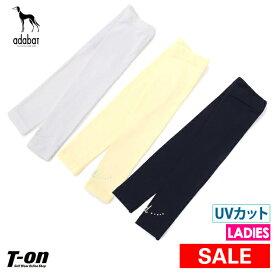 【30%OFF SALE】アダバット adabat レディース アームカバー UV 高機能素材 ポイントロゴ ゴルフ