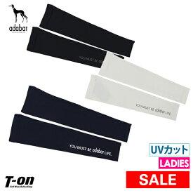 【30%OFF SALE】アダバット adabat レディース アームカバー UVカット 高機能素材 ロゴプリント ゴルフ