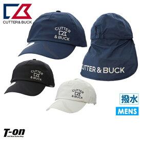 カッター&バック カッターアンドバック CUTTER&BUCK メンズ レインキャップ ラップメイト式レインキャップ 撥水 取り外せる雨除け付き ロゴプリント ゴルフ Singles' Day