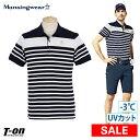 マンシングウェア Munsingwear メンズ ポロシャツ 半袖ポロシャツ M〜3L 鹿の子ポロシャツ ー3℃ パネルボーダー柄 ロ…