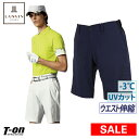 【30%OFF SALE】ランバン スポール LANVIN SPORT 日本正規品 メンズ パンツ ショートパンツ ハーフパンツ ウエスト伸…