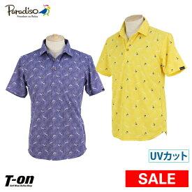 【30%OFF SALE】パラディーゾ PARADISO メンズ ポロシャツ 半袖ポロシャツ M〜3Lまでご用意 UVカット ストレッチ 吸汗速乾 ヨット柄プリント 2019 春夏 新作 ゴルフウェア