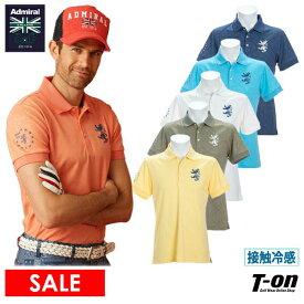 【30%OFF SALE】アドミラルゴルフ Admiral Golf 日本正規品 メンズ ポロシャツ 半袖 接触冷感 リーフタイルエンボスデザイン ランパントロゴ刺繍 2021 春夏 新作 ゴルフウェア