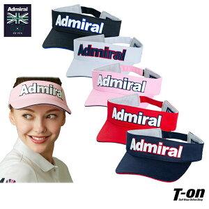 アドミラルゴルフ Admiral Golf 日本正規品 メンズ レディース サンバイザー ツイルコットン素材 ロゴ刺繍 シンプルデザイン 2021 春夏 新作 ゴルフ