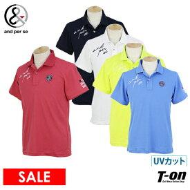 アンパスィ and per se メンズ ポロシャツ 半袖 半袖ポロシャツ UVカット ストレッチ 鹿の子素材 ロゴワッペン&刺繍 ゴルフウェア