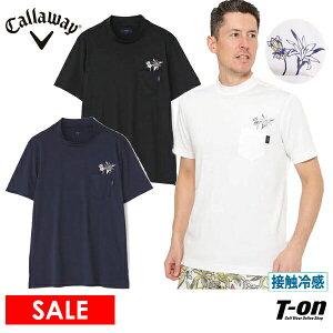 キャロウェイ アパレル キャロウェイ ゴルフ Callaway APPAREL メンズ ハイネックシャツ 半袖 モックネックシャツ ポケット付 接触冷感 ストレッチ 鹿の子素材 フラワー柄ワンポイント 3Lまでご