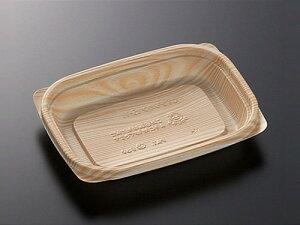 フードパック 使い捨て CTデリカン15-11 木曽 50枚 バラ 本体蓋セット 惣菜容器 テイクアウト容器 おしゃれレンジ対応 h00