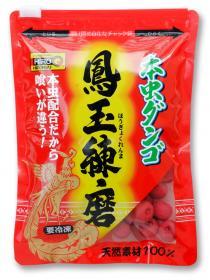 釣りえさ ヒロキュー 冷凍エサ(練り餌)本虫ダンゴ鳳玉練磨