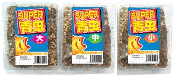 活エサ SUPER青虫(養殖青イソメ)500円パック(小・中・大)※ノークレーム限定