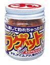 釣り餌  マルキュー  配合エサ 練りエサ生タイプ 常温製品フィッシュ ワゲットM