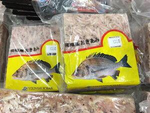 【つりえさ】【冷凍エサ】オキアミ生(1.5kg)