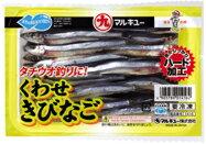釣りえさ マルキュー 冷凍エサ(刺し餌)くわせキビナゴ