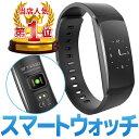 【送料無料】最新 スマートウォッチ iphone android 対応 防水 防塵 機能付き スポーツ メール 着信 通知 日本語対応 …