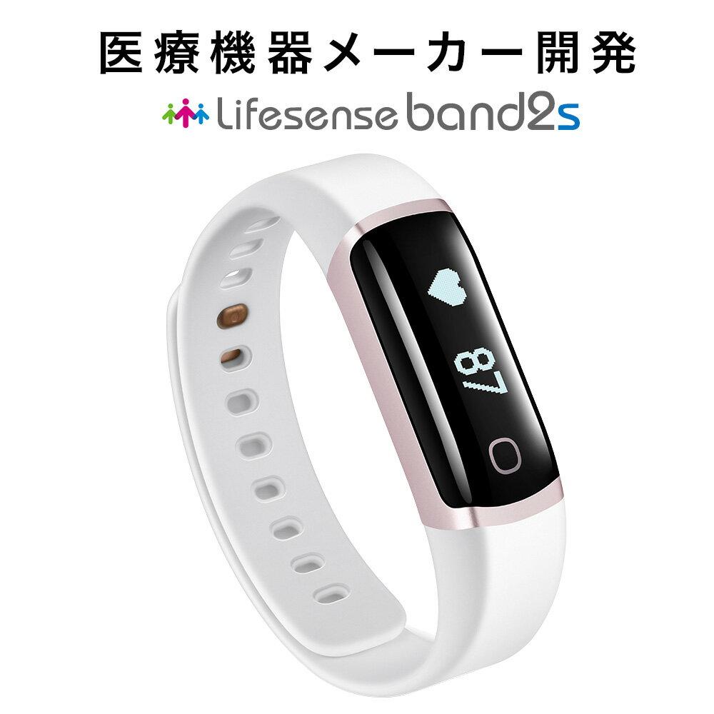 【スマートウォッチ T-PRO 5%offクーポン配信中!】 レディース iphone 対応 android LINE Bluetooth スマホ 防水 腕時計 万歩計 日本語対応 心拍計 着信通知 Lifesense band2s ピンクゴールド