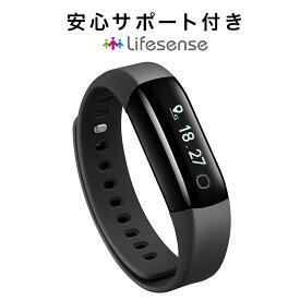 スマートウォッチ レディースメンズ iphone 対応 android 日本語 line 対応 着信通知 活動量計 腕時計 心拍計 腕時計 Lifesense band2