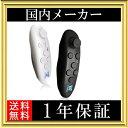 スマホ リモコン andoroid用 vrゴーグル VR Bluetooth コントローラー ブルートゥース T-PRO