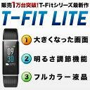 (ポイント3倍 21日10時まで) 新発売 スマートウォッチ iPhone Android 日本語 LINE 対応 スポーツウォッチ 防水 万歩…