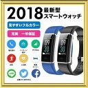 スマートウォッチ iPhone 対応 GPS連携 防水 日本語 android line 対応 活動量計 リストバンド 心拍数 万歩計 腕時計 …