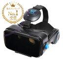 VRゴーグル VR スマホ iPhone xperia 対応 3D VR ゴーグル vrヘッドセット メガネ対応 T-PRO バーチャル リアリティー…