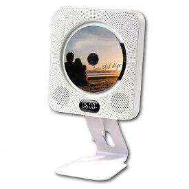 (1000円OFFクーポン 12/11迄) 壁掛けCDプレーヤー 壁掛 DVDプレーヤー 高級金属スタンド付き Bluetooth4.1 FM ラジオ 対応 HDMIケーブル リモコン 付属 USB microSD (mp3/avi/mpg/wma/jpg) 入力対応 AUX miniHDMI 出力対応 Bluetoothスピーカー (セット)