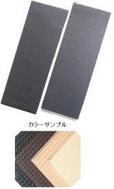 【vibram ビブラム】靴底修理 8316 Mandorlo スポンジ板 (シューリペア・オールソール)