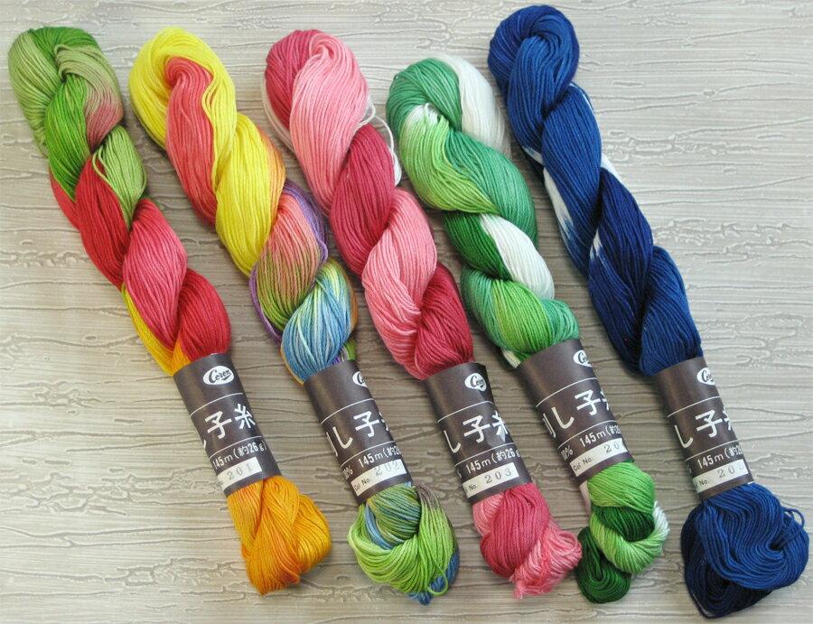 送料無料 コロン製絲 刺し子糸 段染め(袋入り) 全5種セット(145mカセ×5個)