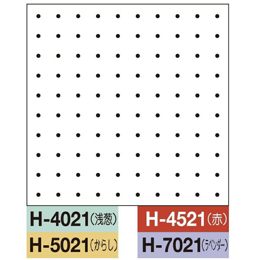 新色 4色! オリムパス製絲 刺し子 花ふきん 布パック 一目刺し用 ガイド付きさらしもめん 浅葱・赤・からし・ラベンダー H-4021, H-4521, H-5021, H-7021