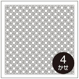 .オリムパス 刺し子 花ふきん 布パック つぼみ 一目刺し 白 H-1075 刺しゅう 伝統的 刺繍 技法