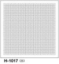 【最大500円OFFクーポン 12/20朝迄】オリムパス製絲 刺し子 花ふきん布パック 柿の花 一目刺し 白 伝統柄 H-1017