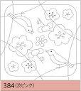オリムパス製絲 刺し子 花ふきん布パック 梅(うめ)とうぐいす 渋ピンク 和柄 384