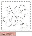 【クーポン配布中】.オリムパス 刺し子 花ふきん 布パック 桜 ( さくら ) 渋ピンク みんなできちゃうシリーズ 和柄 39…