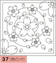 オリムパス製絲 刺し子 花ふきん布パック 水辺の桜(みずべのさくら) 渋ピンク 和柄 37
