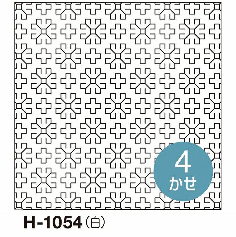 新柄!オリムパス製絲 刺し子 花ふきん 布パック マーガレット 一目刺し 白 オリジナル柄 H-1054